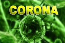 احتمال انتقال ویروس کرونا از طریق تنفس و صحبت کردن
