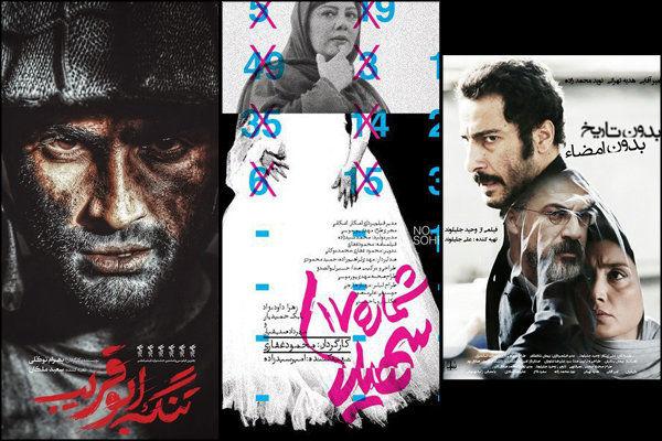 سه فیلم  کاندیدای گزینه نهایی اسکار ۲۰۱۹ شدند