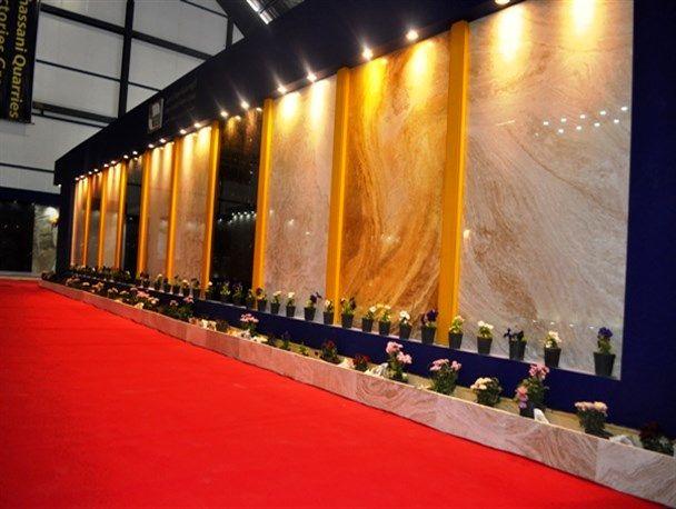 برگزاری چهاردهمین نمایشگاه بینالمللی سنگ و صنایع وابسته در اصفهان