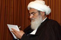 پیام تسلیت رییس حوزه علمیه اصفهان درپی درگذشت آیت الله مجتبی بهشتی