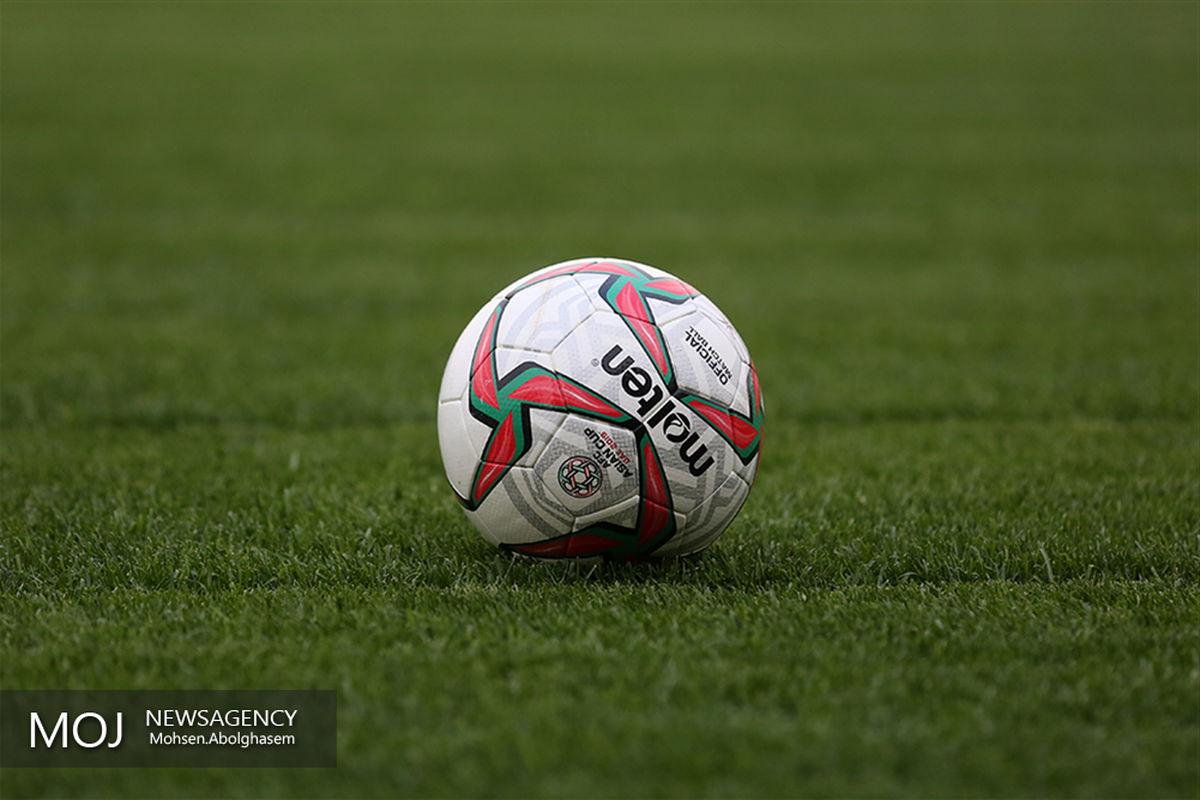 جدیدترین رنکینگ جهانی فوتبال/ پرسپولیس در رتبه نخست ایران قرار گرفت