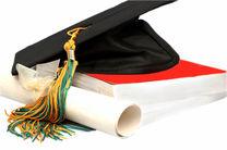 فارغ التحصیلان بورسیه بلاتکلیف در وزارت علوم تجمع کردند