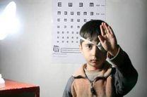 قرار گرفتن 375 هزار کودک خوزستانی در طرح غربالگری تنبلی چشم
