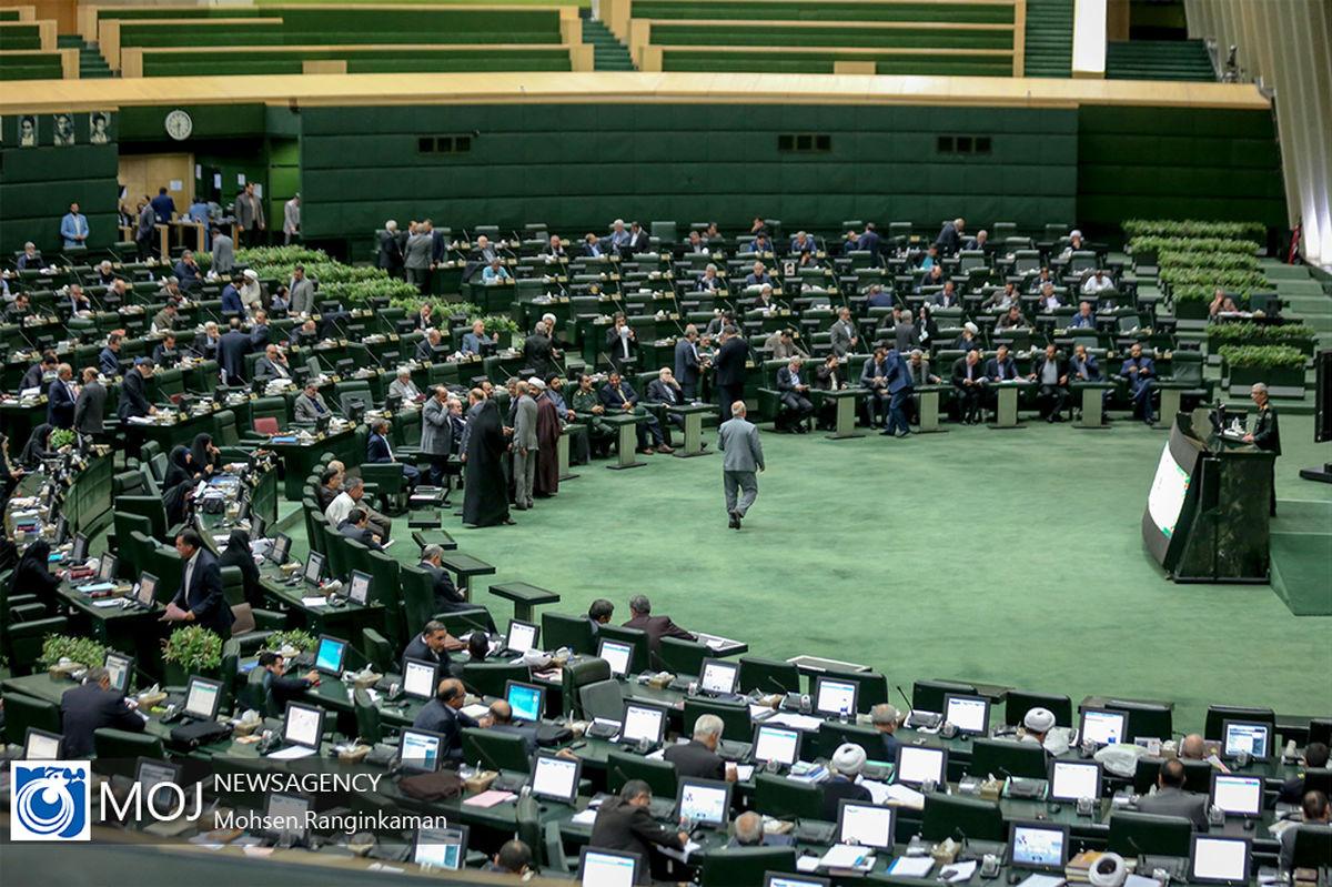 مجلس با لایحه همکاری بین ایران و صربستان در زمینه حفظ نبات موافقت کرد