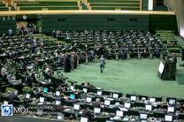 ناظران هیات رئیسه مجلس یازدهم مشخص شدند