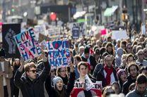 تظاهرات علیه ترامپ در نیویورک
