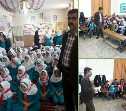 اجرای طرح ملی محیط یار در مدارس شهر تیران