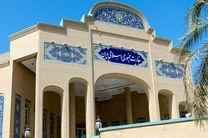 حمله به خودروی سفارت جمهوری اسلامی ایران در بغداد