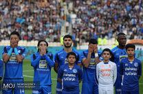 ساعت بازی استقلال خوزستان و استقلال مشخص شد