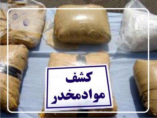 کشف محموله 3 تنی مواد افیونی در سیستان و بلوچستان
