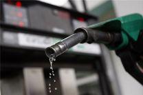 دولت مالزی قیمت سوخت را افزایش داد