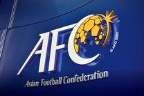 زمان برگزاری جلسات اضطراری کنفدراسیون فوتبال آسیا مشخص شد