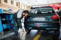 ساعت کاری مراکز معاینه فنی در ۹ و ۱۰ و ۱۱ بهمن ماه مشخص شد