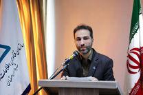 آینده فناوری اطلاعات و ارتباطات شهرداری  اصفهان روشن است