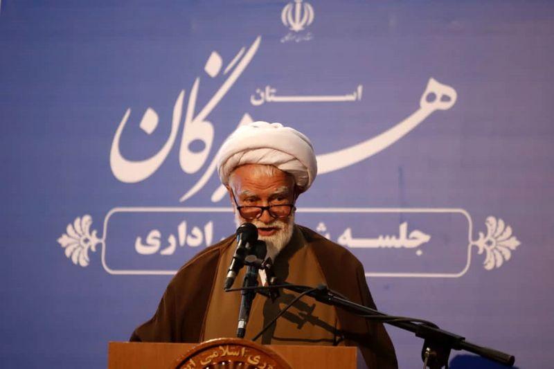 بیانیه مقام معظم رهبری در گام دوم انقلاب اسلامی را مطالعه کنید