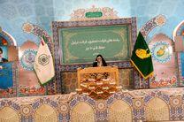 برگزاری مرحله استانی چهل و چهارمین مسابقات قرآن در اصفهان