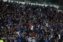 قیمت بلیت دیدارهای استقلال در لیگ قهرمانان آسیا کاهش یافت