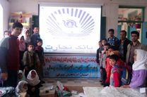 طرح تجهیز مدارس آذربایجان شرقی ادامه دارد