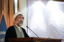 اسلام ضد تندروی و تروریسم است