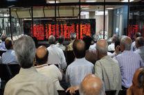 رشد بی رمق در بورس تهران