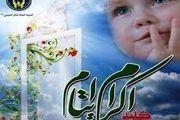 حمایت هزار و 117 فرزند یتیم و نیازمند توسط نیکوکاران اصفهانی