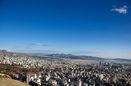 شاخص کیفیت هوای تهران امروز 10 فرودین 91 شد