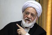 FATF اهرمی برای مقابله با دور زدن تحریم ها از سوی ایران است