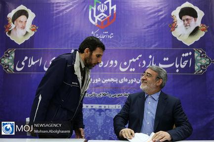 انتخابات+یازدهمین+دوره+مجلس+شورای+اسلامی+در+وزارت+کشور
