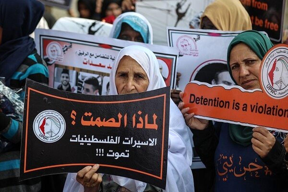 وضعیت ناگوار اسرای زن فلسطینی در زندانهای رژیم صهیونیستی