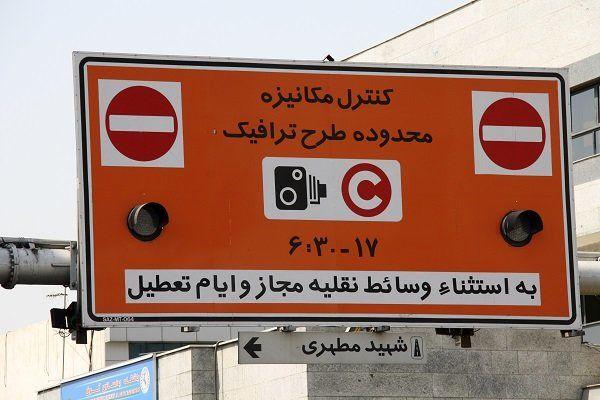 فروش طرح ترافیک توسط شهرداری انجام شود