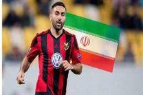 گل تیم ملی تونس از روی بدشانسی اتفاق افتاد