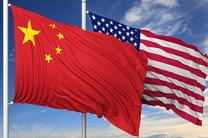 چین به فهرست سیاه ارزی آمریکا اضافه شد