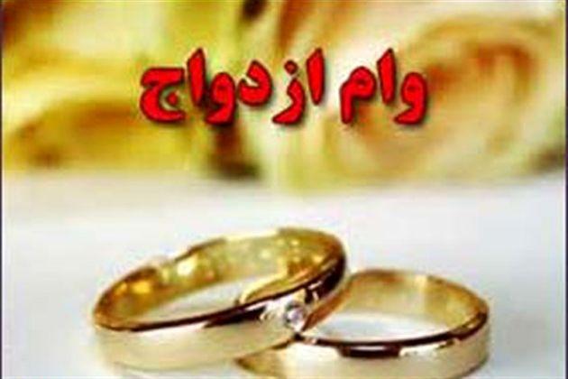 پرداخت وام ازدواج در بانک گردشگری