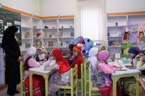 عضویت رایگان در کانون پرورش فکری کودکان و نوجوانان اصفهان