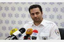 تمهیدات اورژانس برای نمایشگاه کتاب تهران