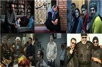 آخرین آمار فروش فیلمهای اکران نوروزی