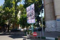 نصب بنرهای گرامیداشت روز سوم خرداد در سطح منطقه