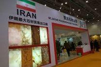 حضور صادرکنندگان برجسته ایرانی در نوزدهمین نمایشگاه بینالمللی چین