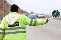 تعرفه جریمه های رانندگی در سال ۱۴۰۰ افزایش یافت