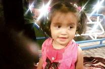 دختر بچه یک و نیم ساله مشهدی در اصفهان پیدا شد