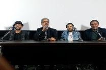 حذف پایان بندی غافلگیر کننده فیلم درخونگاه با تصمیم کارگردان