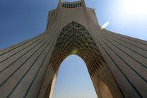 تعطیلی چند روزه برج آزادی