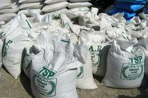 نابودی خاک کشاورزی وطن با کودهای اروپایی / جهادکشاورزی وعده سر خرمن میدهد