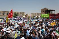 مسیرهای راهپیمایی روز جهانی قدس در اصفهان اعلام شد