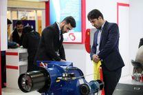 حضور 76 شرکت معتبر در هفدهمین نمایشگاه بین المللی تجهیزات و تاسیسات گرمایشی در اصفهان