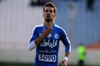 سجاد شهباززاده با باشگاه سپاهان قرارداد بست