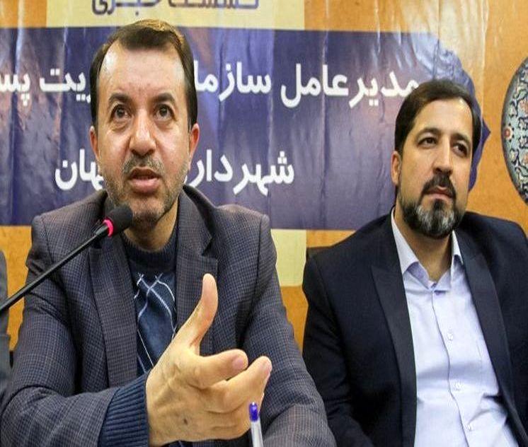 راه اندازی نخستین پردیس زیست محیطی کشور در اصفهان