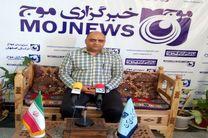 بازدید نماینده بنیاد شهید بهشتی در اصفهان  از دفتر خبرگزاری موج