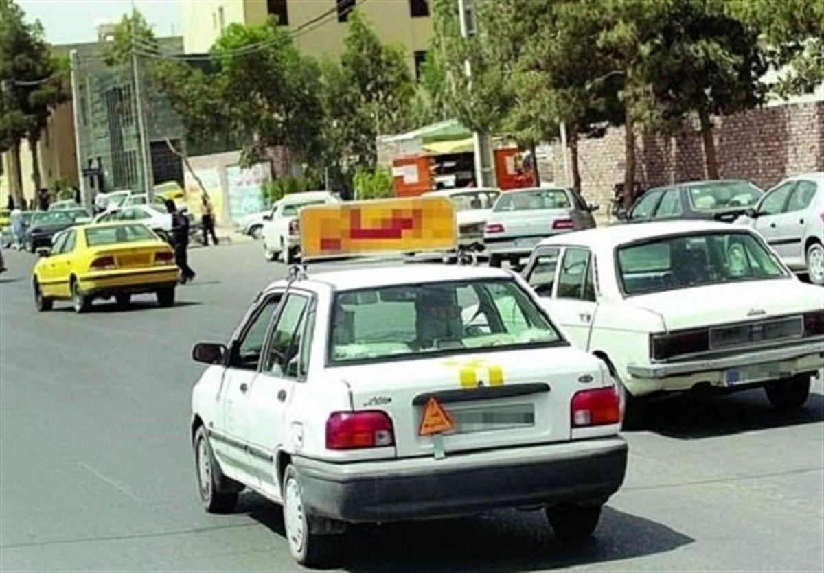 تعطیلی کلیه آموزشگاه های رانندگی در اصفهان