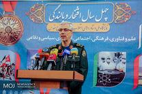 دشمن به دنبال متزلزل کردن کانون خانواده در ایران است